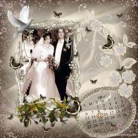 Our_wedding_day.jpg