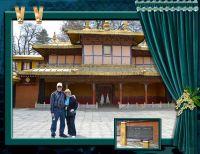 China_and_Tibet_2013_-_Page_40.jpg