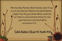 Hadith3_-_Page_1.jpg