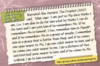 Hadith_-_Page_16.jpg