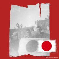 Bill-Weiss-WWII-014-Page-15.jpg