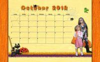 201210Calendar_1.jpg